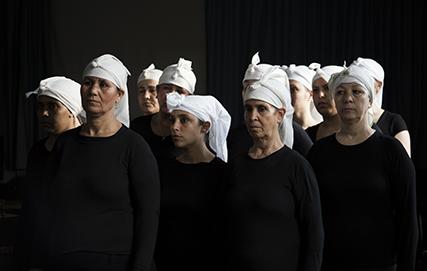Corbeaux by Bouchra Ouizguen (2017)
