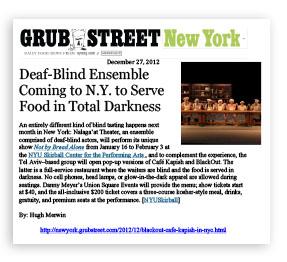 skirball_nbba_grubstreet